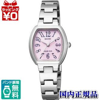 KP1-110-93 CITIZEN/REGUNO/太陽能技術/女士女士手錶玩笑可愛