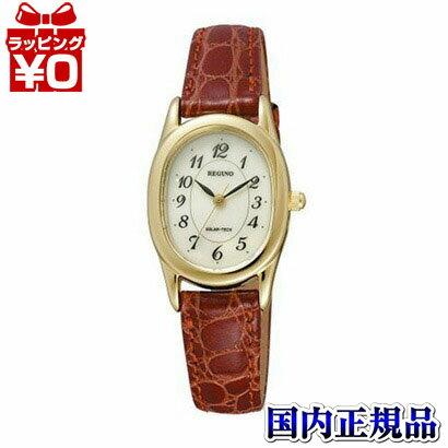 【エントリーでポイント5倍】チープシチズン チプシチ RL26-2092C CITIZEN/REGUNO/ソーラーテック/レディス レディース腕時計 おしゃれ かわいい フォーマル