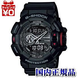 GA-400-1BJF CASIO カシオ G-SHOCK 黒 ブラック ジーショック gshock Gショック g-ショック カシオ 送料無料 国内正規品 メンズ腕時計 プレゼント アスレジャー