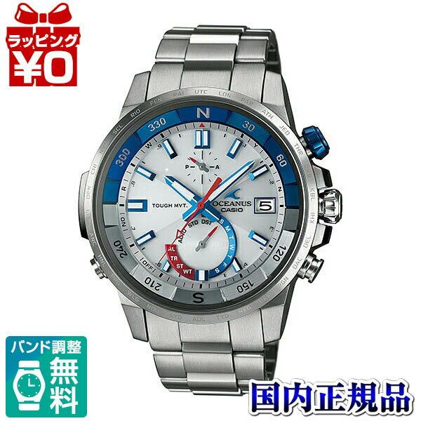 【エントリーでポイント5倍】OCW-P1000-7AJF CASIO カシオ OCEANUS/オシアナス MADE IN JAPAN 電波ソーラー メンズ 腕時計 送料無料 プレゼント