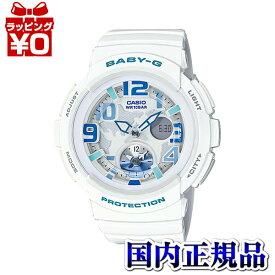 detailed look 3faa6 fdd3c 楽天市場】baby-g 白(レディース腕時計|腕時計)の通販