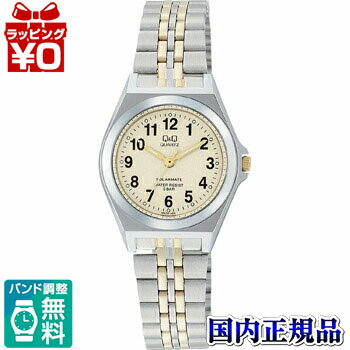 チープシチズン チプシチ H979-404 CITIZEN シチズン Q&Q キューアンドキュー SOLARMATE スタンダード レディース 腕時計 正規品 送料無料 送料込み おしゃれ かわいい フォーマル