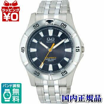 チープシチズン チプシチ H968-202 CITIZEN シチズン Q&Q キューアンドキュー SOLARMATE スタンダード メンズ 腕時計 正規品 送料無料 送料込み プレゼント フォーマル