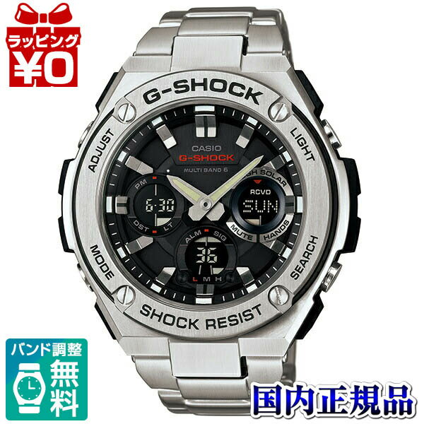 GST-W110D-1AJF G-STEEL Gスチール CASIO カシオ G-SHOCK Gショック 送料無料 プレゼント アスレジャー