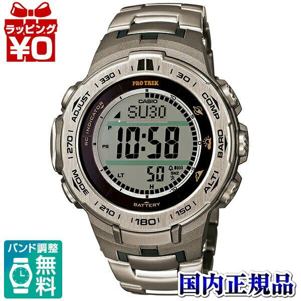 PRW-3100T-7JF Slim Line CASIO カシオ PROTREK プロトレック 送料無料 プレゼント アスレジャー