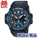 GN-1000B-1AJF CASIO カシオ G-SHOCK Gショック GULFMASTER ガルフマスター G-SHOCK Gショック メンズ腕時計 送料無料…
