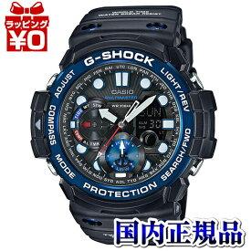 GN-1000B-1AJF CASIO カシオ G-SHOCK Gショック GULFMASTER ガルフマスター G-SHOCK Gショック メンズ腕時計 送料無料 CASIO カシオ G-SHOCK Gショック プレゼント アスレジャー