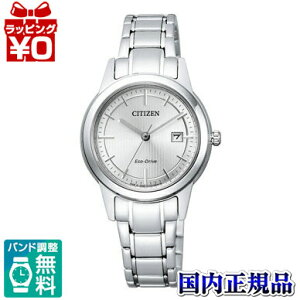 FE1081-67ACITIZENシチズンCITIZENCOLLECTIONシチズンコレクションレディス腕時計エコ・ドライブフレキシブルソーラーペアモデル