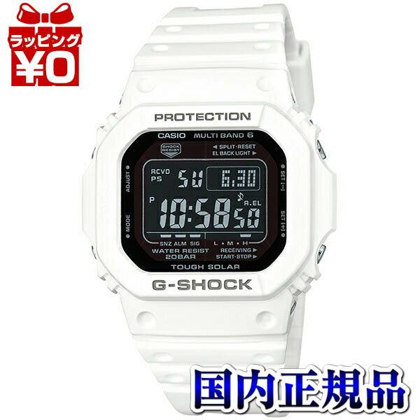 GW-M5610MD-7JF タフソーラー カシオ CASIO G-SHOCK 白 ホワイト デジタル Gショック 5600シリーズ メンズ 腕時計 電波 ソーラー 正規品 送料無料 送料込み プレゼント アスレジャー