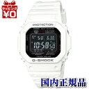 GW-M5610MD-7JF タフソーラー カシオ CASIO G-SHOCK 白 ホワイト デジタル Gショック 5600シリーズ メンズ 腕時計 電波 ソーラー 正規品 送料無料 送料込み プレゼ
