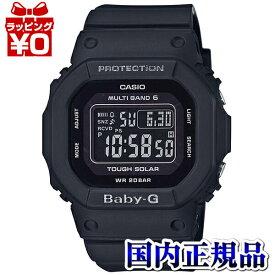 BGD-5000MD-1JF カシオ CASIO BABY-G 黒 ブラック ベビーG BGD-5000シリーズ レディース 腕時計 デジタル 正規品 送料無料 送料込み おしゃれ かわいい アスレジャー