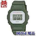 DW-5600M-3JFカシオCASIOG-SHOCKGショックミリタリーカラーメンズ腕時計