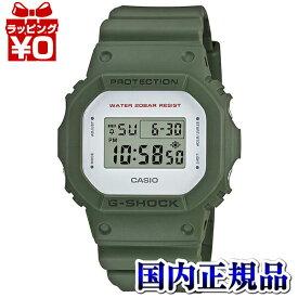 【クーポン利用で400円OFF】DW-5600M-3JF カシオ CASIO G-SHOCK Gショック ミリタリーカラー メンズ 腕時計 プレゼント アスレジャー