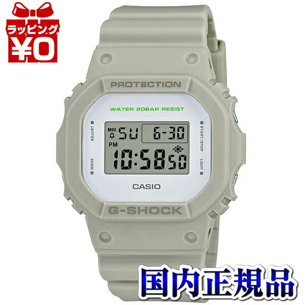 DW-5600M-8JF カシオ CASIO G-SHOCK Gショック ミリタリーカラー メンズ 腕時計 プレゼント アスレジャー