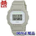 【クーポン利用で800円OFF】DW-5600M-8JF カシオ CASIO G-SHOCK Gショック ミリタリーカラー メンズ 腕時計 プレゼン…