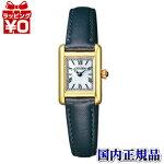 EG2793-22ACITIZENシチズンKiiキーレディース腕時計