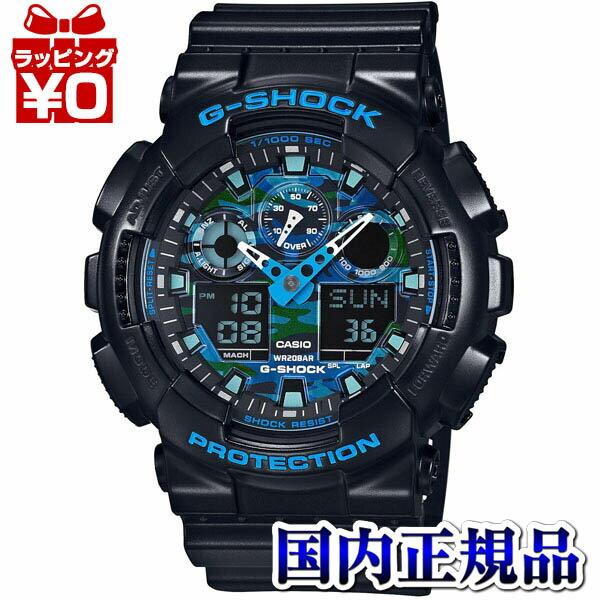 カシオ Gショック 迷彩 GA-100CB-1AJF CASIO G-SHOCK カモフラージュ ジーショック 国内正規品 gshock GA-100Sries メンズ 腕時計 送料無料 送料込み プレゼント アスレジャー