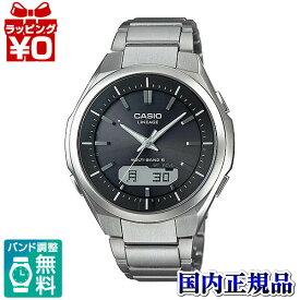 LCW-M500TD-1AJF カシオ CASIO LINEAGE リニエージ Wave Ceptor メンズ 腕時計 送料無料 送料込み プレゼント