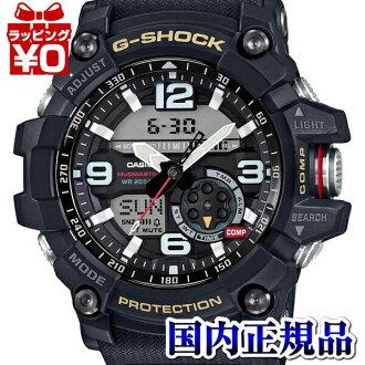 GG-1000-1AJF G-SHOCK G打擊CASIO kashiomaddomasuta MUDMASTER人手錶高亮度LED raitopurezentoasureja