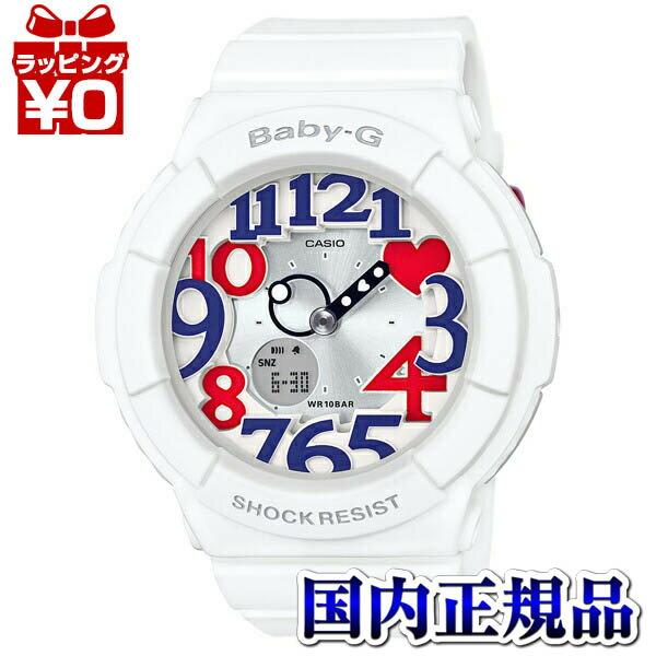 BGA-130TR-7BJF ベビーG BABY-G 白 ホワイト カシオ CASIO White Tricolor レディース 腕時計 LEDライト デジアナ アナデジ おしゃれ かわいい アスレジャー