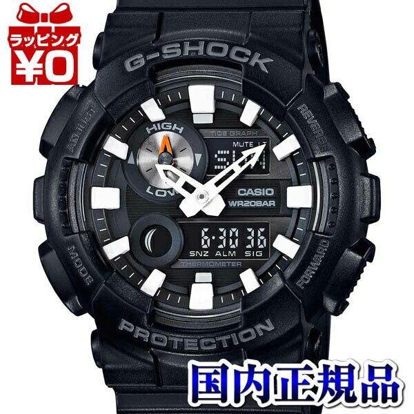 GAX-100B-1AJF G-SHOCK ジーショック Gショック CASIO カシオ G-LIDE ジーライド 黒 ブラック メンズ 腕時計 送料無料 温度計測機能 プレゼント アスレジャー