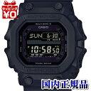 GXW-56BB-1JF G-SHOCK Gショック CASIO カシオ ジーショック オールブラック デジタル 反転液晶 電波ソーラー ゴツデカ LEDライト メンズ 腕時計 プレゼント アスレジャ