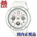 【クーポン利用で400円OFF】BGA-150EF-7BJF Baby-G ベビーG CASIO カシオ アナデジ 白 ホワイト レディース 腕時計 国…