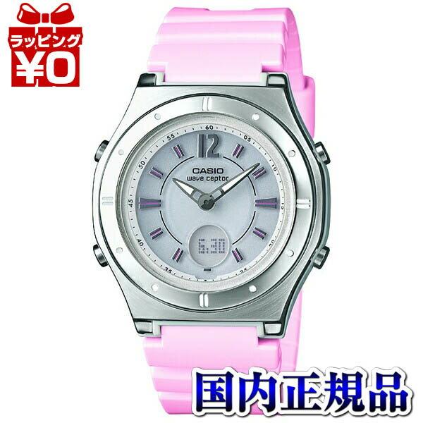 LWA-M142-4AJF WAVE CEPTOR ウェーブセプター CASIO カシオ カシオ 電波ソーラー レディース 腕時計 国内正規品 おしゃれ かわいい