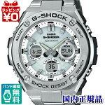 GST-W110D-7AJFG-SHOCKGショックCASIOカシオジーショックG-STEELメタルバンドメンズ腕時計送料無料国内正規品