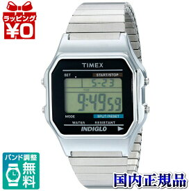 T78587 TIMEX タイメックス 国内正規品 クラシック クロノ アラーム シルバー メンズ腕時計 プレゼント