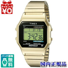 T78677 TIMEX タイメックス 国内正規品 クラシック クロノ アラーム ゴールド メンズ腕時計 プレゼント