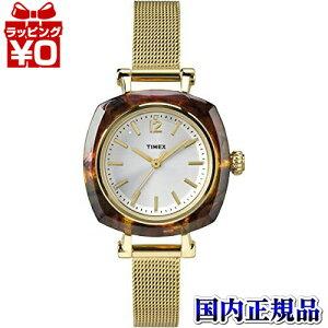 TW2P69900TIMEXタイメックス国内正規品マンハッタンGLDブレスレディース腕時計