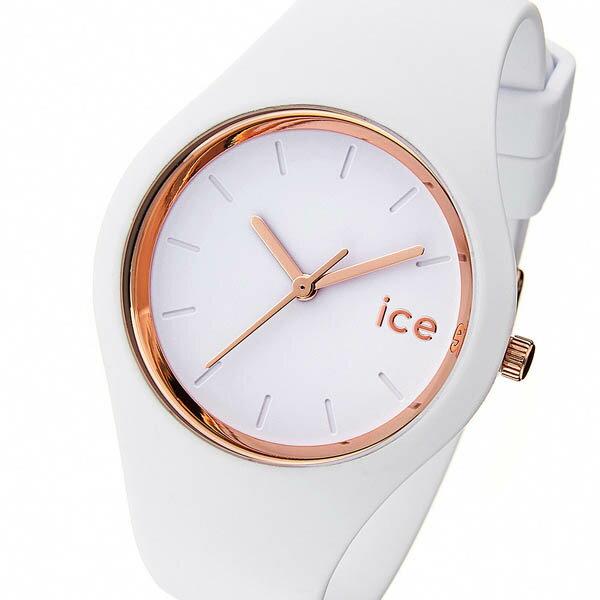 ICE.GL.WRG.S.S.14 000977 アイスウォッチ ICE WATCH 海外モデル アイスグラム ICE GLAM レディース 腕時計 ホワイト 白 白文字盤 シリコン ラバー おしゃれ かわいい