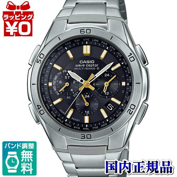 WVQ-M410DE-1A3JF WAVE CEPTOR ウェーブセプター CASIO カシオ メタルバンド クロノグラフ 電波ソーラー メンズ 腕時計 国内正規品 送料無料 プレゼント