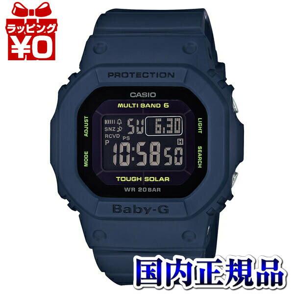 BGD-5000-2JF BABY-G ベビーG ベイビージー ベビージー カシオ CASIO ビーチカラーズ 電波ソーラー レディース 腕時計 国内正規品 送料無料 アスレジャー