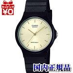 MQ-24-9ELJFチープカシオチプカシCASIOアナログゴールドブラック黒黄色メンズ腕時計国内正規品送料無料