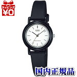 LQ-139BMV-7ELJFチープカシオチプカシCASIOアナログ白文字盤ブラック黒ホワイトメンズ腕時計国内正規品送料無料