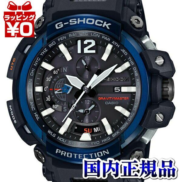 GPW-2000-1A2JF CASIO カシオ Gショック G-SHOCK ジーショック グラビティマスター GPSハイブリッド電波ソーラー メンズ 腕時計 国内正規品 送料無料 アスレジャー