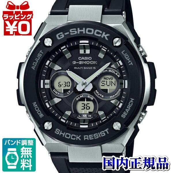 GST-W300-1AJF G-SHOCK メタル Gショック ジーショック カシオ CASIO Gスチール ジースチール ミドルサイズ 電波ソーラー ユニセックス 男女兼用 腕時計 国内正規品 送料無料