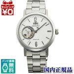 WV0431DBORIENTオリエントエプソンEPSONアナログ自動巻きオートマチックメンズ腕時計国内正規品送料無料