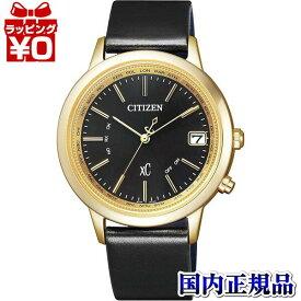 CB1102-01F CITIZEN シチズン フォーマル XC クロスシー クロッシー レディース 腕時計 国内正規品 送料無料 限定 電波ソーラー
