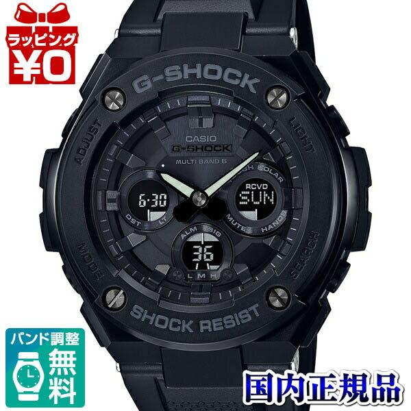 【クーポン利用で200円OFF】GST-W300G-1A1JF G-SHOCK Gショック ジーショック ジーショック CASIO カシオ G-STEEL Gスチール メンズ 腕時計 国内正規品 送料無料
