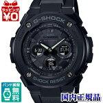 GST-W300G-1A1JFG-SHOCKGショックジーショックジーショックCASIOカシオG-STEELGスチールメンズ腕時計国内正規品送料無料