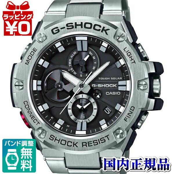 【クーポン利用で200円OFF】GST-B100D-1AJF G-SHOCK メタル Gショック ジーショック ジーショック CASIO カシオ モバイルリンク機能 G-STEEL Gスチール メンズ 腕時計 国内正規品 送料無料