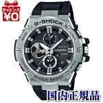 GST-B100-1AJFG-SHOCKGショックジーショックジーショックCASIOカシオモバイルリンク機能G-STEELGスチールメンズ腕時計国内正規品送料無料