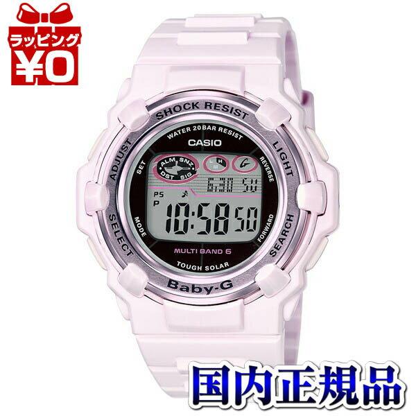 BGR-3003-4JF BABY-G ベビーG ベイビージー ベビージー CASIO カシオ 電波ソーラー(世界6局受信) レディース 腕時計 国内正規品 送料無料
