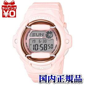 BG-169G-4BJF BABY-G ベビーG ベイビージー ベビージー CASIO カシオ Pink Pallete レディース 腕時計 国内正規品