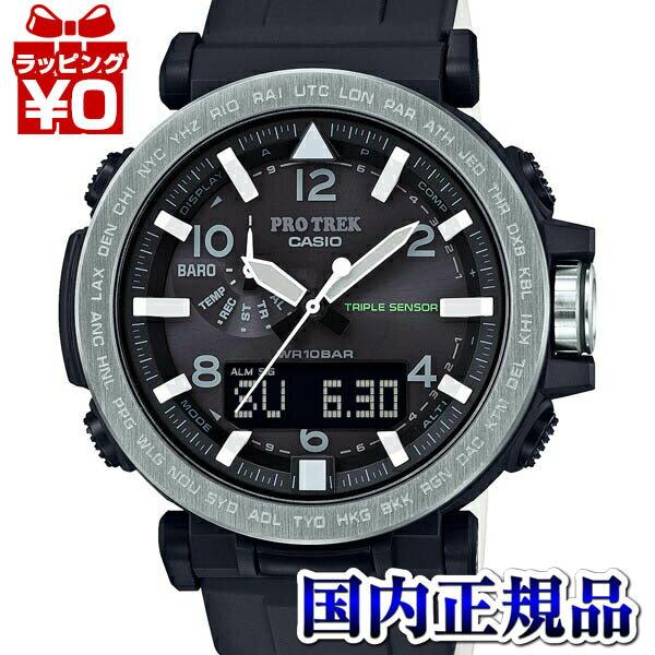 【エントリーでさらにポイント10倍】PRG-650-1JF PRO TREK プロトレック CASIO カシオ タフソーラー メンズ 腕時計 国内正規品 送料無料