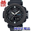 PRG-650Y-1JF PRO TREK proto Lec CASIO Casio tough solar men watch domestic regular article