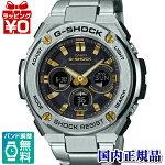 GST-W310D-1A9JFG-SHOCKGショックジーショックジーショックCASIOカシオG-STEELGスチールメンズ腕時計国内正規品送料無料